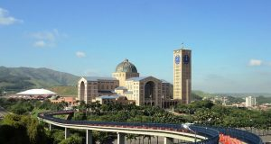 Basílica de Nossa Senhora Aparecida, Turismo Religioso, Guichê Virtual